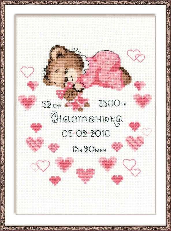Вышивки для новорожденных метрики 17